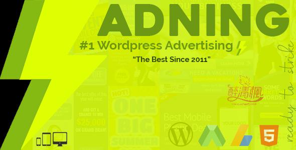 WordPress广告管理插件 - ADning(汉化)[更新至v1.6.1] WordPress插件 第1张