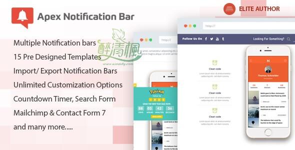 WordPress高级通知插件 - Apex Notification Bar(汉化)[更新至v2.1.1] WordPress插件 第1张