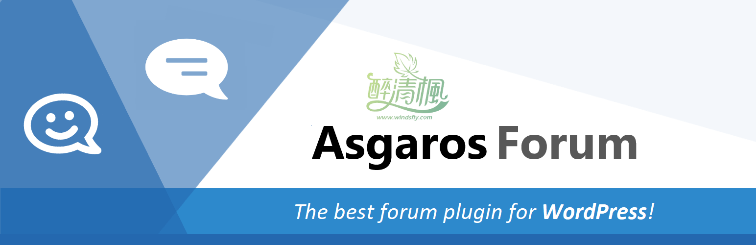 WordPress论坛插件 - Asgaros(汉化)[更新至v1.15.1] WordPress插件 第1张