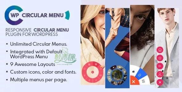 WordPress圆形菜单插件 - Circular Menu v1.0(汉化) WordPress插件 第1张