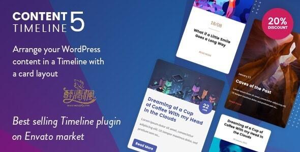Wordpress时间轴插件 - Content timeline v5.0.1(汉化) WordPress插件 第1张