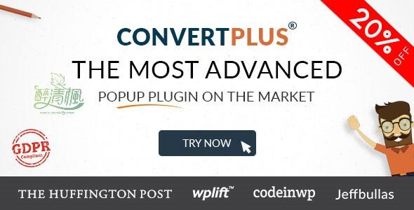 WordPress弹窗插件 - Convert Plus(汉化)[更新至v3.5.4] WordPress插件 第1张