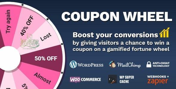 WordPress转盘抽奖插件 - Coupon Wheel(汉化)[更新至 v3.1.2] WordPress插件 第1张