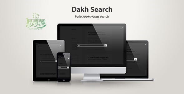 WordPress全屏搜索插件 - Dakh Search v1.1.3(汉化) WordPress插件 第1张