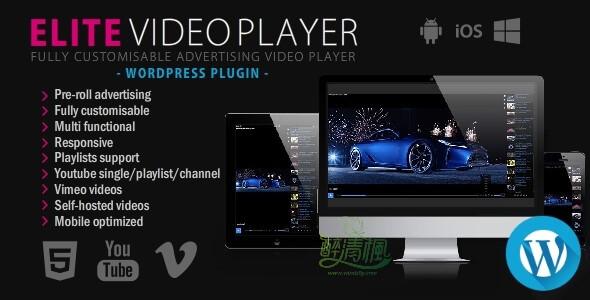 WordPress视频播放器插件 - Elite Video Player[更新至v5.1](赠送JQ版) WordPress插件 第1张