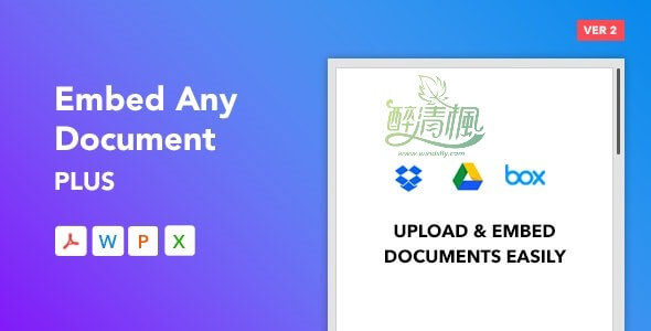 Wordpress嵌入插件 - Embed Any Document Plus(汉化)[更新至v2.5] WordPress插件 第1张