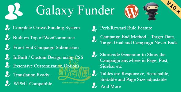 Woocommerce众筹插件 - Galaxy Funder(汉化)[更新至v11.5] WooCommerce插件 第1张