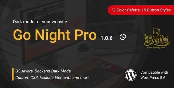 WordPress 夜间模式切换插件 - Go Night Pro(汉化)[更新至v1.1.1] WordPress插件 第1张
