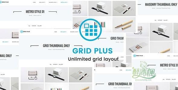 WordPress图像网格插件 - Grid Plus v2.3(汉化) WordPress插件 第1张