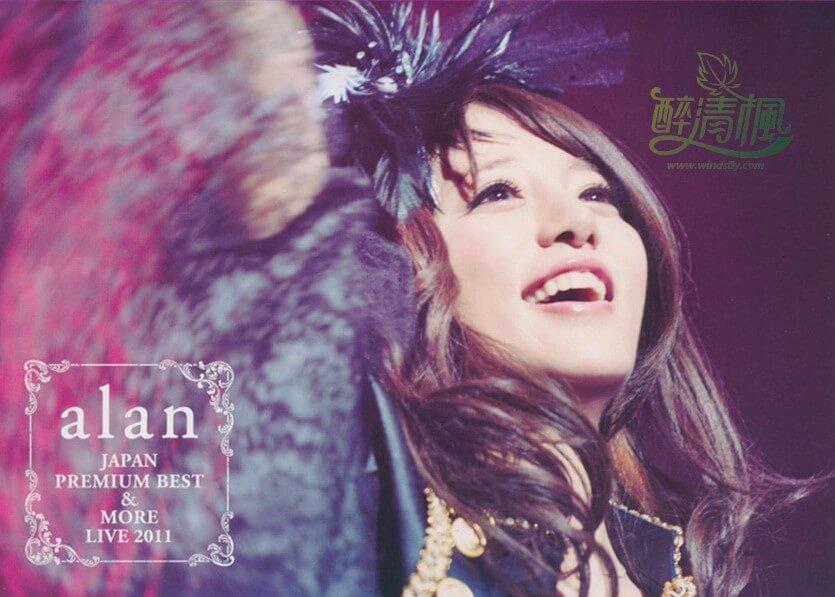 阿兰·达瓦卓玛(Alan) - JAPAN PREMIUM BEST & MORE LIVE(2011) 音乐故事 第1张