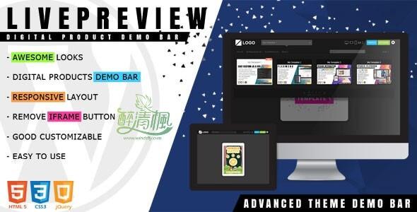 Wordpress预览演示插件 - LivePreview v1.2.3(汉化) WordPress插件 第1张