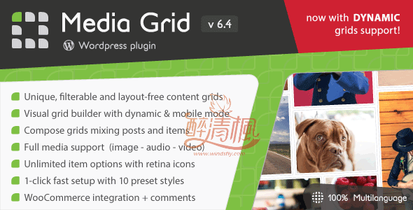 WordPress媒体网格插件 – Media Grid(汉化)[更新至v6.491] WordPress插件 第1张