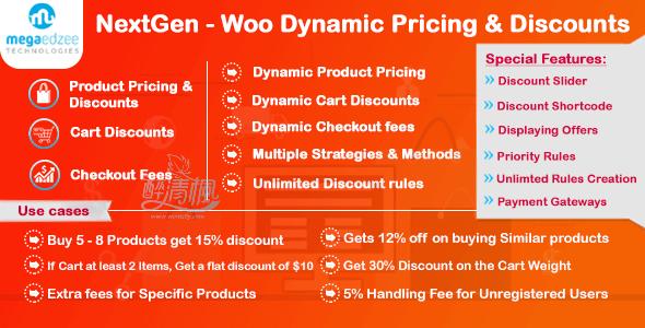 Woocommerce折扣插件 - NextGen v4.0(汉化) WooCommerce插件 第1张