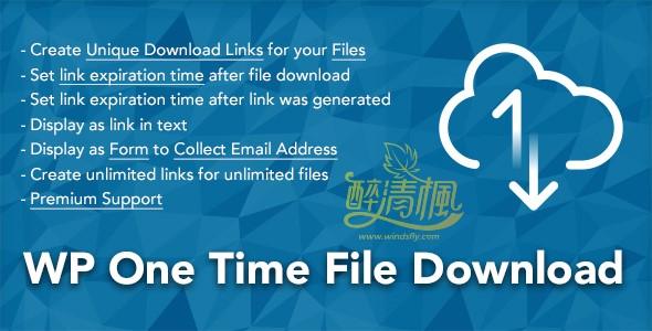 WordPress下载插件 - One Time File Download(汉化)[更新至v2.5] WordPress插件 第1张