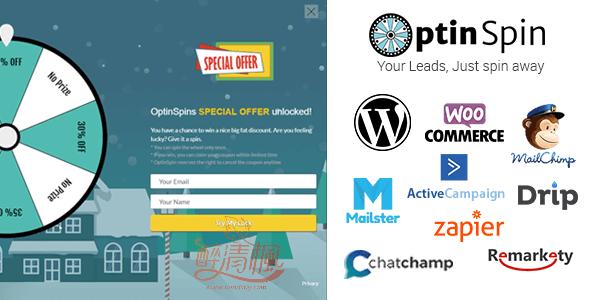 WordPress转盘抽奖插件 - Optin Spin v2.15(汉化) WordPress插件 第1张
