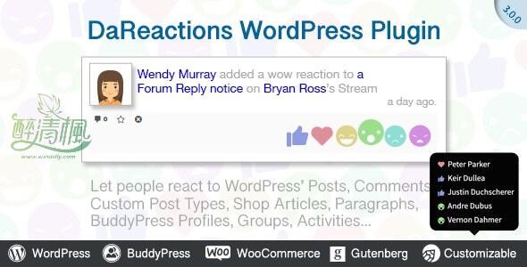 Wordpress评价插件 - Da Reactions v3.9.2(汉化) WordPress插件 第1张