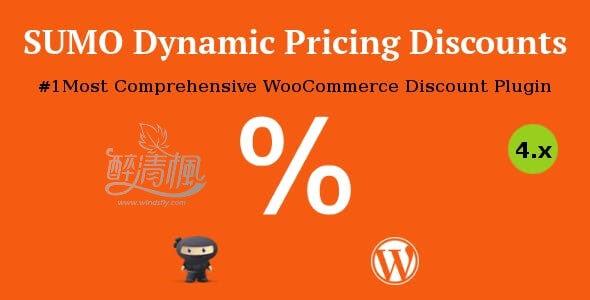 WooCommerce折扣插件 - SUMO Discounts(汉化)[更新至v5.4] WooCommerce插件 第1张