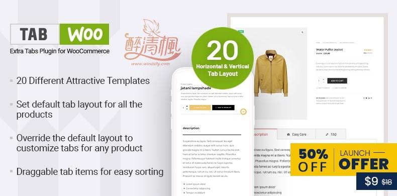 Woocommerce附加选项卡插件 - TabWoo v1.0.9(汉化) WooCommerce插件 第1张
