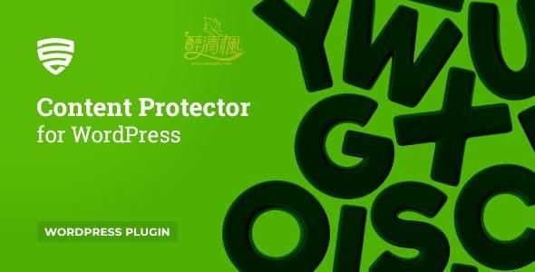 WordPress内容保护插件 - UnGrabber(汉化)[更新至v3.0.2] WordPress插件 第1张
