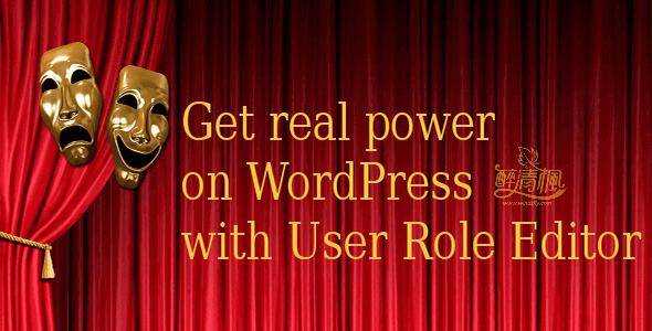 WordPress用户角色插件 - User Role Editor Pro v4.56(汉化) WordPress插件 第1张