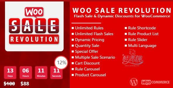 Woocommerce折扣幻灯插件 - Flash Sale Pricing and Discounts v3.0.1(汉化) WooCommerce插件 第1张