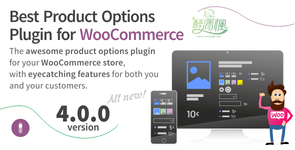 Woocommerce属性选项插件 - Improved Product Options(汉化)[更新至v4.9.1] WooCommerce插件 第1张