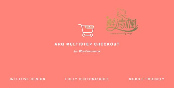 Woocommerce多步骤结算插件 - Multistep Checkout(汉化)[更新至v3.9] WooCommerce插件 第1张