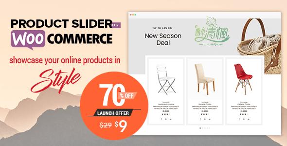Woocommerce商品幻灯片插件 - Product Slider(汉化)[更新至v3.0.2] WooCommerce插件 第1张