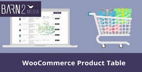Woocommerce商品列表视图插件 - Product Table(汉化)[更新至v2.4.1] WooCommerce插件 第1张