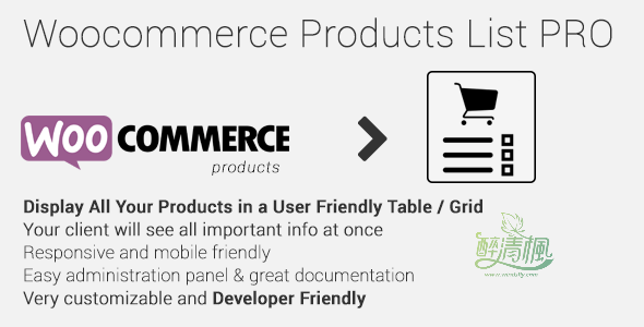 Woocommerce商品列表视图插件 - Products List Pro v1.1.18(汉化) WooCommerce插件 第1张