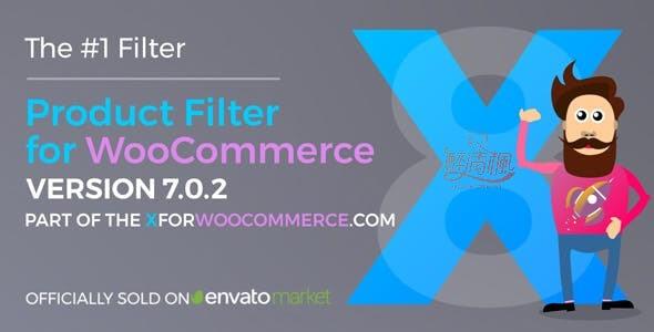 Woocommerce商品搜索筛选过滤插件 - Product Filter(汉化)[更新至v7.2.6] WooCommerce插件 第1张
