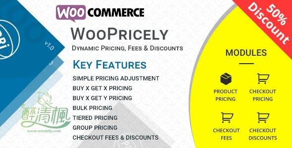 Woocommerce折扣插件 - WooPricely(汉化)[更新至v1.3.2] WooCommerce插件 第1张