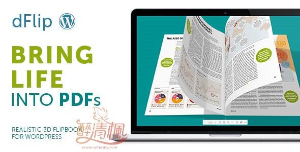 WordPress PDF浏览插件 - dflip v1.7.5.1(汉化) WordPress插件 第1张