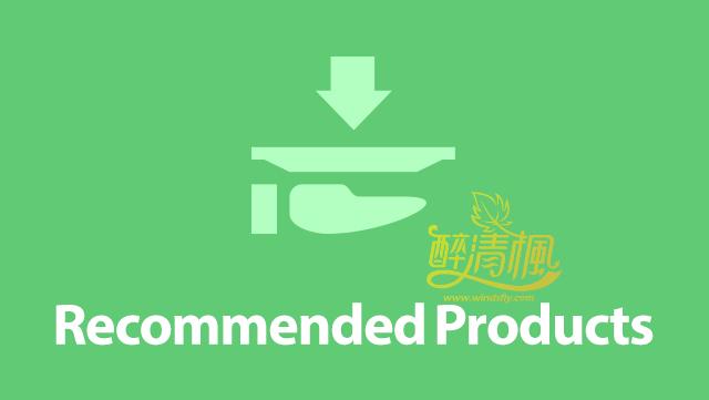 Easy Digital Downloads推荐商品插件 – Recommended Products(汉化)[更新至v1.2.12] EDD插件 第1张