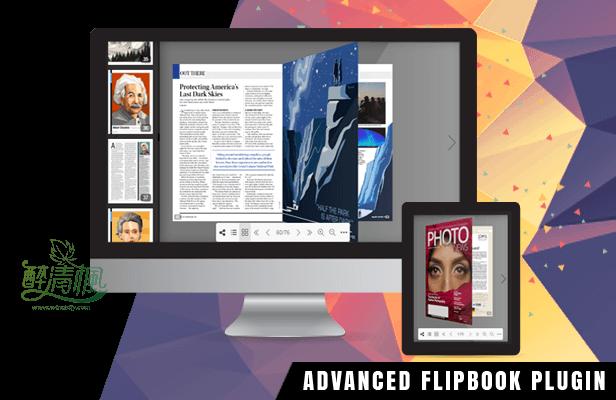 WordPress书籍插件 - iPages Flipbook Pro v1.3.1(汉化) WordPress插件 第1张
