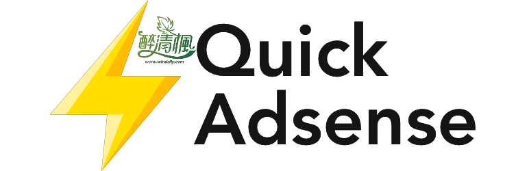 Wordpress广告插件 - Quick Adsense(汉化)[更新至v2.4] WordPress插件 第1张