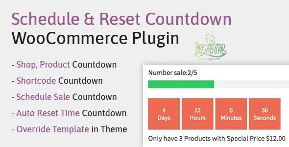 Woocommerce倒计时插件 - Countdown Product v1.0(汉化) WooCommerce插件 第1张