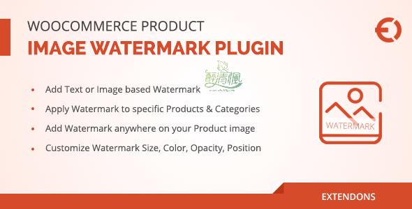 Woocommerce水印插件 – Product Image Watermark v1.0.3(汉化) WooCommerce插件 第1张