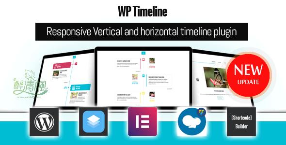 WordPress时间轴插件 - Timeline(汉化)[更新至v3.4] WordPress插件 第1张