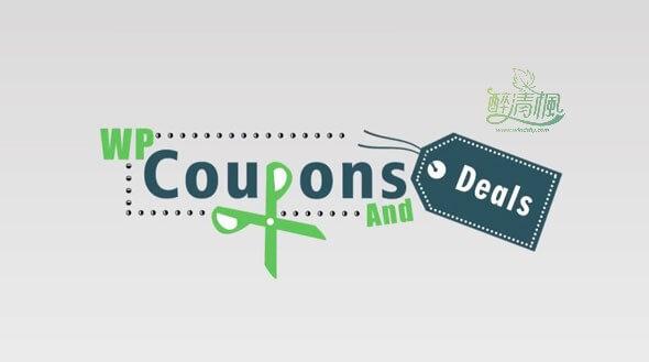 WordPress优惠券发布和管理插件 - WP Coupons and Deals Pro v2.8.5(汉化) WordPress插件 第1张
