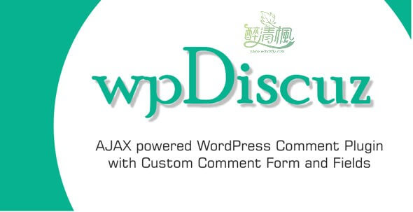 WordPress高级评论插件 - wpDiscuz v5.3.5(汉化)+16个扩展插件(汉化) 第1张