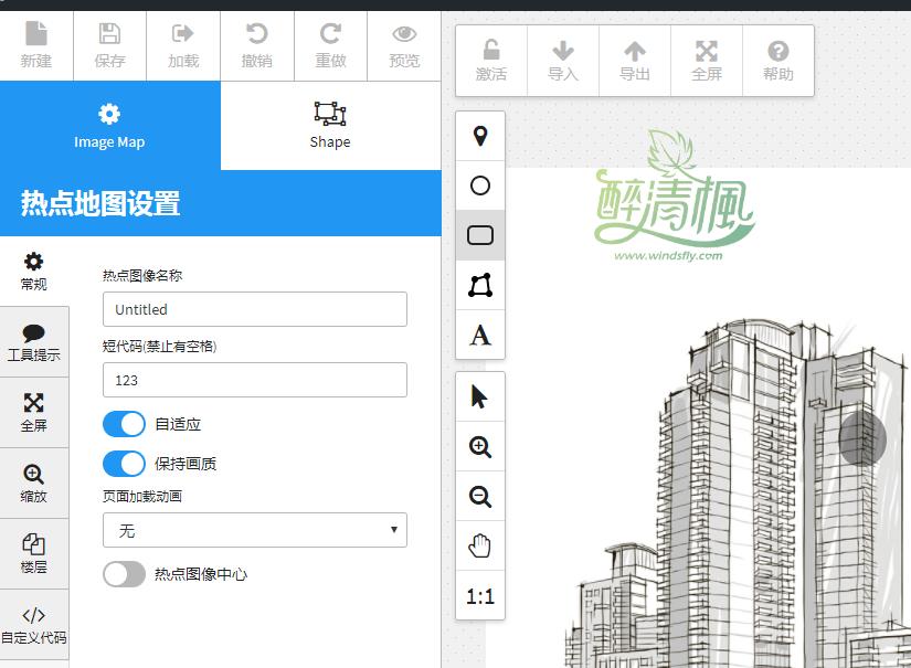WordPress热点注释插件 - Image Map Pro(汉化)[更新至v5.1.6] WordPress插件 第3张