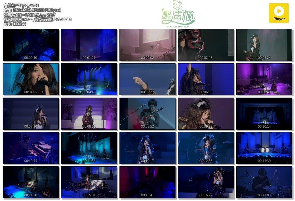 阿兰·达瓦卓玛(Alan) - JAPAN PREMIUM BEST & MORE LIVE(2011) 音乐故事 第2张