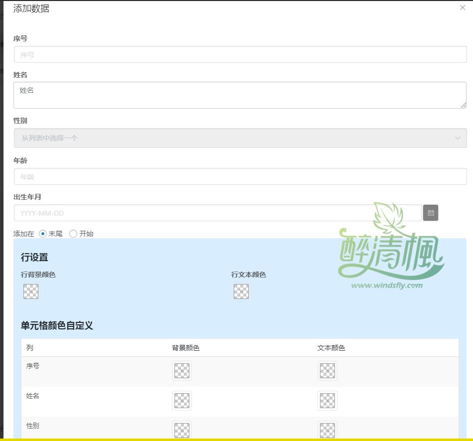 WordPress表单插件 - Ninja Tables Pro v3.3.2(汉化) WordPress插件 第4张