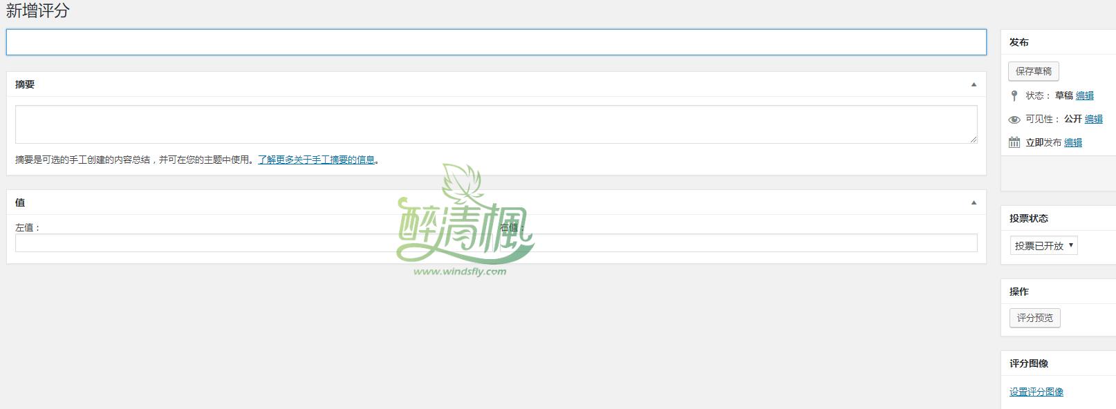 WooCommerce评分插件 - Opinioner v1.0(汉化) WooCommerce插件 第2张