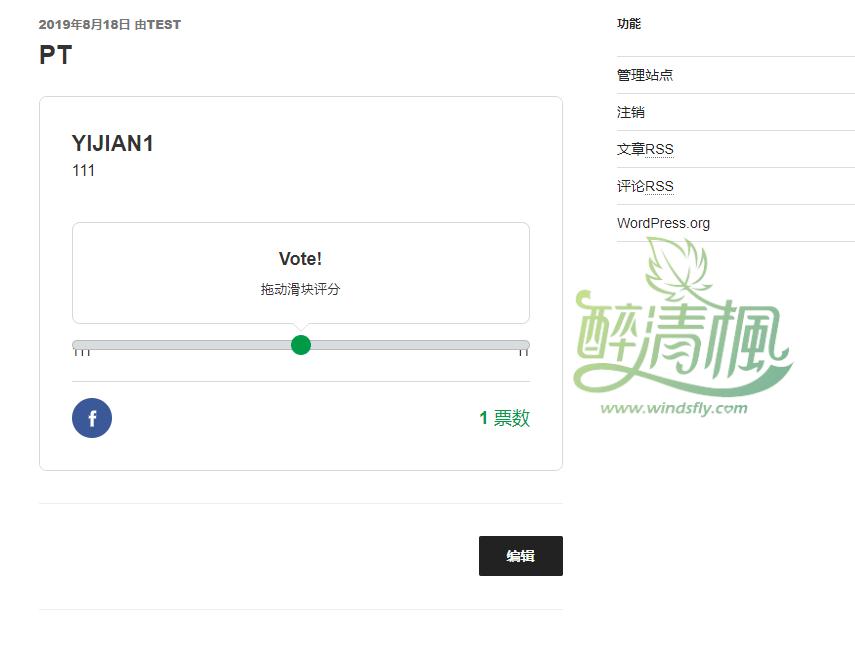 WooCommerce评分插件 - Opinioner v1.0(汉化) WooCommerce插件 第3张